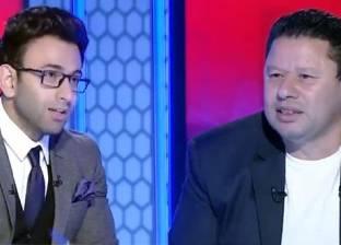 """رضا عبدالعال لإبراهيم فايق عن الرهان: """"قدم كفنك واتأسف على الهوا"""""""