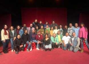 اليوم.. بدء عرض مسرحية «الزائر» بمركز المنارة لصالح حملة «حياة كريمة»