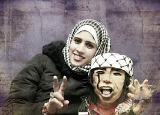 «دينا» تنحت كيكة على شكل مقاوم فلسطيني دعما للقضية: «خدت 3 أيام شغل»