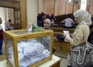 اليوم.. وزير التعليم العالي يشهد انتخاب الاتحاد العام لجامعة عين شمس