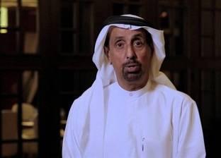 """وفد من جائزة محمد بن راشد آل مكتوم للسلام العالمي يزور مؤسسة """"نوبل"""""""