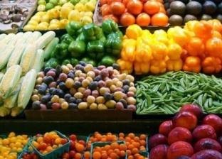 أسعار الخضروات اليوم الثلاثاء 23-4-2019 في مصر
