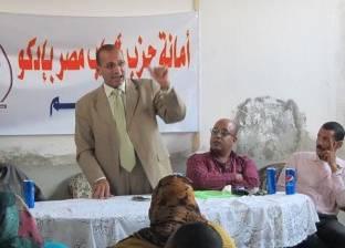 """أحزاب و""""معك من أجل مصر"""" تعلن الاصطفاف خلف السيسي: منقذ مصر والعرب"""