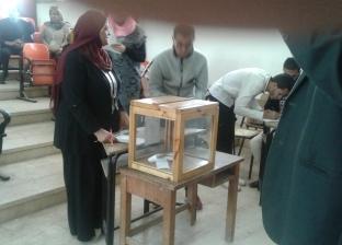 """إعلان نتيجة انتخابات اتحاد طلاب """"مدارس القاهرة"""""""