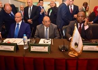 """غدا.. افتتاح مقر """"المدن الأفريقية"""" بالقاهرة بحضور 4 وزراء و40 عمدة ومحافظ"""