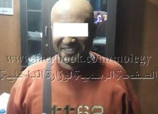 """""""ثقة أم قلق"""".. لماذا يبتسم المتهم المقبوض عليه بتهمة نصب على """"فيسبوك""""؟"""