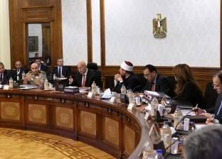 """""""الوزراء"""" يدين العمليات الإرهابية ضد رجال الجيش والشرطة في سيناء"""