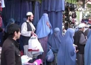 «الداخلية المغربية» تمنع إنتاج وبيع وتسويق «البرقع»
