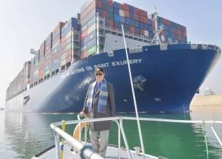 32 سفينة إجمالي الحركة بموانئ بورسعيد