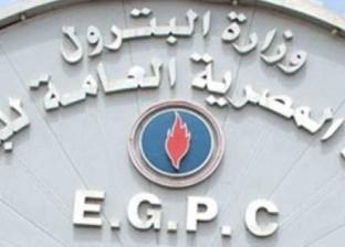 """البترول تعلن تفاصيل اتفاق التسوية لـ""""وقف تصدير الغاز إلى إسرائيل"""""""