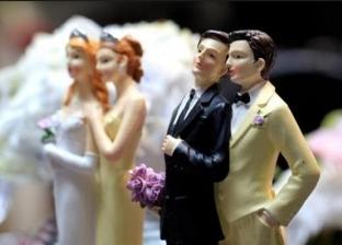 جدل أوروبي جديد في رومانيا حول شرعية زواج المثليين