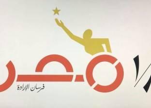 """مجلة """"1/8 مصر"""".. متحدو الإعاقة بأقلام طلاب """"إعلام حلوان"""""""