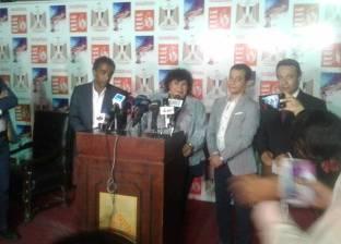 إيناس عبد الدايم: مهمتنا أن تصل الثقافة للمواطن في جميع أنحاء مصر