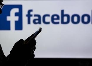 تفاصيل جديدة في تسريب فيسبوك لملايين الحسابات: معظم أصحابها من 3 دول