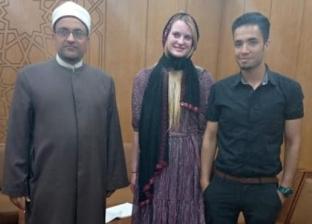 حب أون لاين.. هولندية تدخل الإسلام وتتحدى أهلها من أجل شاب مصري