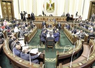 اللجنة التشريعية بالبرلمان تناقش 7 مشروعات لتعديل القوانين المنظمة لـ«القضاء» فى اجتماعاتها المقبلة
