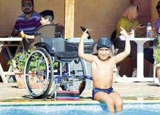 سبّاح رغم الشلل: الحياة مش عايزة كسلانين