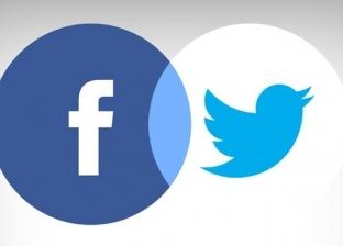 """ربح أموال وإغلاق حسابات.. تحديثات عليك معرفتها على """"فيسبوك وتويتر"""""""