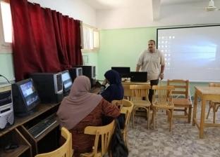 """بدء برنامج رفع كفاءة المعلمين والعاملين بـ""""تعليم الوادي الجديد"""""""