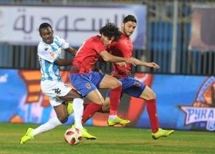 سيف زاهر يكشف موعد مباراة الأهلي وبيراميدز في الكأس