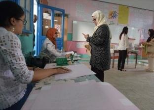 هيئة الانتخابات التونسية: 45.02% نسبة المشاركة في الاقتراع الرئاسي