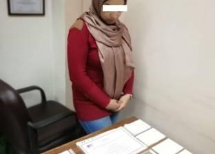 """ضبط صاحبة مركز تعليمي """"وهمي"""" زورت المحررات الرسمية"""