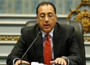 بالفيديو| منها بيع منطقة الأهرامات.. مجلس الوزراء يرد على 9 شائعات