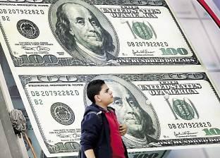 """الدولار يتراجع مع تقارير بشأن استدعاء حملة """"ترامب"""" الانتخابية للتحقيق"""
