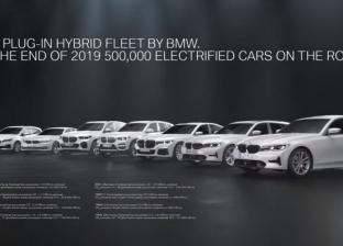 """""""قوة وكفاءة وسرعة"""".. """"BMW"""" تطلق مجموعة جديدة من سياراتها"""