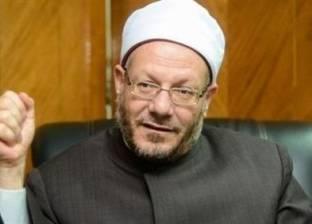 المفتي: عسير على النفس التفريط في التراث الإسلامي بدعوى حرية الرأي