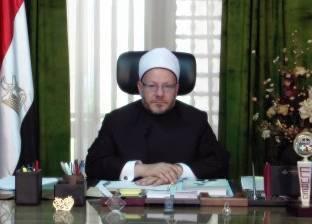 مفتي الجمهورية يقدم العزاء لأسرة قائد المنطقة الشمالية العسكرية