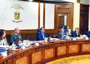 «الوزراء»: مصر تقدمت 58 مركزاً على مستوى العالم فى مجال «البنية التحتية» خلال عهد «السيسى»
