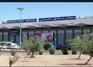 عاجل| أضرار في مطار دمشق الدولي نتيجة الغارات الإسرائيلية