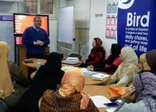 """رجال أعمال إسكندرية تعقد الورشة الأولى لمشروع """"زينب"""" لتشغيل المراة المعيلة"""