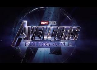 """""""هذه نهاية اللعبة"""".. طرح الإعلان الرسمي الثالث لـ Avengers end game"""
