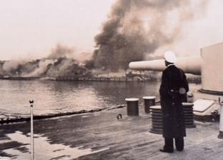 لأول مرة.. صورة توثق لحظة انطلاق الحرب العالمية الثانية