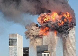 11 سبتمبر.. أحداث غيّرت مسار العالم
