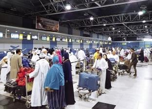 طوارئ بالمطارات لمواجهة ارتفاع درجات الحرارة