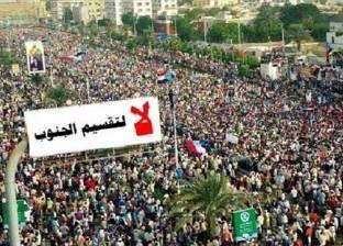 """القوات اليمنية تسيطر بشكل كامل على القصر الجمهوري بـ""""تعز"""""""