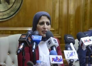 """وزيرة الصحة تتوجه للفيوم لمتابعة تنفيذ مبادرة السيسي ضد فيروس """"سي"""""""