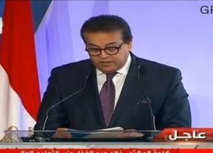 عمداء جامعة مصر يحددون ملامح ومجالات عمل الخطة البحثية لمدة 5 سنوات