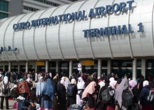 استعدادت أمنية مشددة بمطار القاهرة قبل وصول جثمان الصيدلي أحمد طه