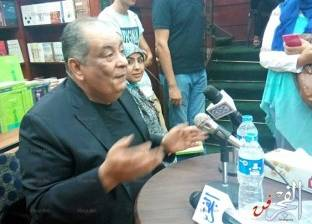 """الجمعة.. يوسف زيدان يوقع """"غربة عرب"""" في كارفور الإسكندرية"""
