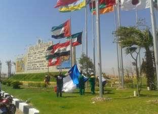 انطلاق مؤتمر الاتحاد البرلمانى الدولى لمكافحة الإرهاب الثلاثاء