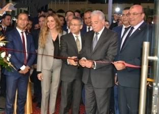 بنك مصر يفتتح فرعاً جديداً بشرم الشيخ ويرتفع بشبكته الجغرافية إلى 620 فرعاً