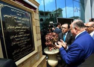 محافظ القاهرة: جراج روكسي يضاف لإنجازات رؤية مصر الحديثة 2030