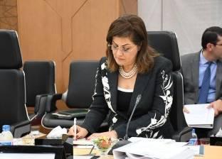 وزيرة التخطيط تلتقي 40 شابا بعد فوزهم بمنحة ماجستير ريادة الأعمال غدا