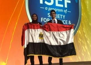 """الإسكندرية تحصد المركز الثاني بمعرض """"إنتل"""" الدولي بالولايات المتحدة"""