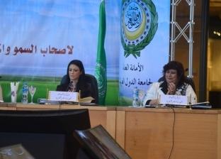 المشاط: مصر نفذت برنامج إصلاح هيكلي في مجال السياحة