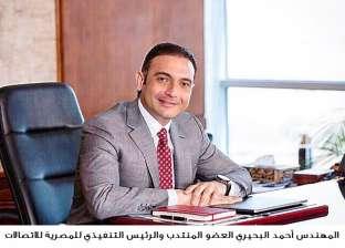 """""""المصرية للاتصالات"""" توقع اتفاقية شراكة استراتيجية مع """"إيرتل الهندية"""""""